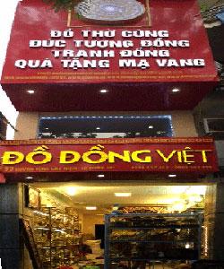 do-dong-hai-phong-dep
