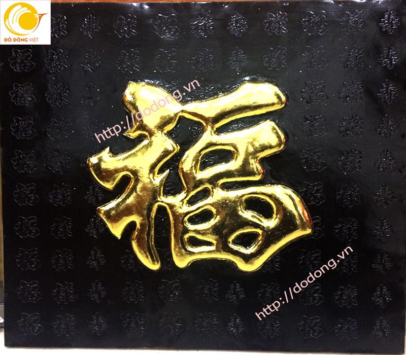 Tranh chữ phúc dát vàng 9999 khung gỗ hương2