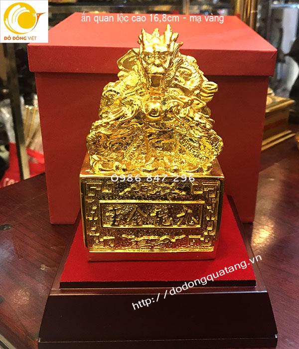 ấn quan lộc bằng đồng mạ vàng 9999 17cm0