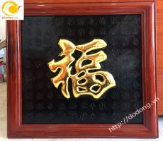 Tranh chữ phúc dát vàng 9999 khung gỗ hương