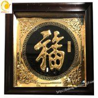 Tranh chữ phúc 60cm nền đồng mạ vàng 24k