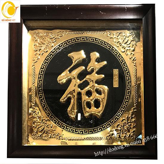 Tranh chữ phúc 60cm nền đồng mạ vàng 24k0