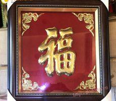 Tranh chữ phúc đồng mạ vàng 24k khung 60x60cm