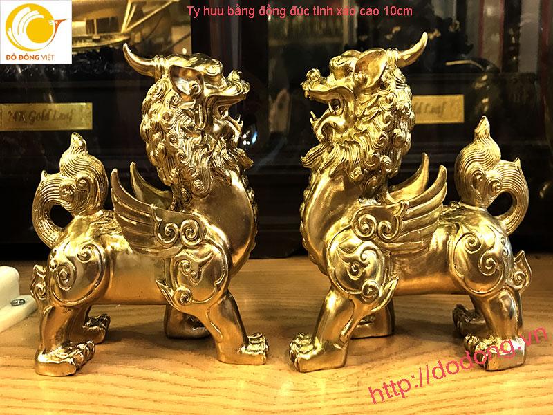 Đôi tỳ hưu đúc đặc bằng đồng thau 12cm0