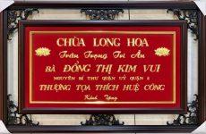 Quà tặng tranh đồng mạ vàng chế tác theo yêu cầu tại Đồ đồng Việt