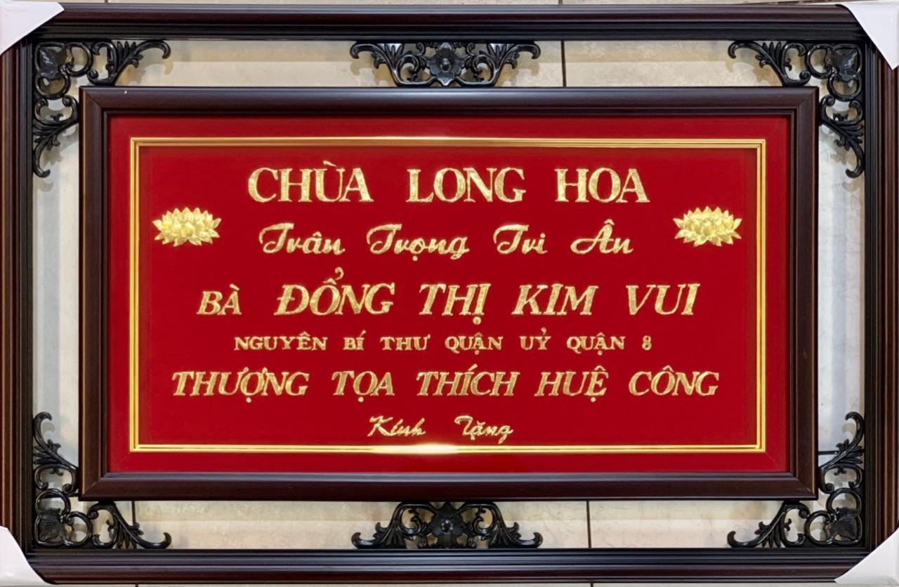 Quà tặng tranh đồng mạ vàng chế tác theo yêu cầu tại Đồ đồng Việt0