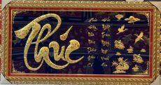 Tranh chữ Phúc thư pháp mạ vàng- quà tặng mẹ dịp lễ Vu lan