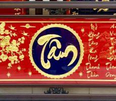 Tranh chữ Tâm thư pháp mạ vàng 24k đẹp tinh xảo