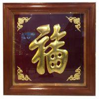 Tranh chữ phúc bằng đồng quà tặng mừng thọ độc đáo và ý nghĩa