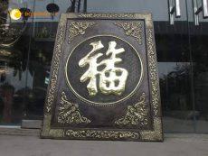 Tranh chữ phúc bằng đồng liền mê nền đen kích thước 40x60cm