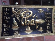 Tranh Chữ Phát Thư Pháp bằng đồng làm quà tặng khai trương