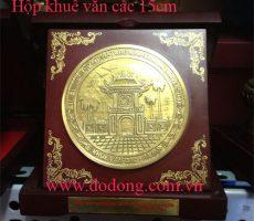 Đĩa đồng quà tặng biểu trưng quà lưu niệm Khuê Văn Các